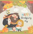 a cartoon happy family vector image
