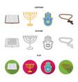 bible menorah hamsa orthodox crossreligion set vector image vector image