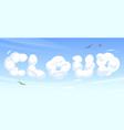 cartoon word cloud in blue sky heaven background vector image vector image