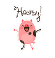 funny pig yells hooray happy pink piglet vector image