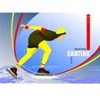 al 0340 skating 08 vector image