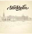 city sketching on vintage background stockholm vector image