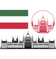 hungary vector image vector image