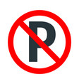parking not allowed red forbidden sign with vector image vector image
