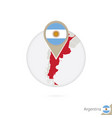 argentina map and flag in circle map
