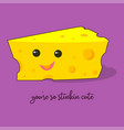 cartoon cute cheese vector image vector image