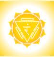 hand drawn chakra manipura vector image vector image