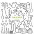 hand drawn of gardening vector image vector image