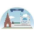 Kazan vector image vector image