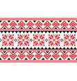 ukrainian cross-stitch seamless pattern vector image