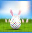 easter egg with bunny ears vector image vector image