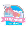 cleaning service badge with detergent spray vector image vector image