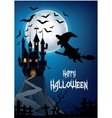 Haunted house with witch riding broom vector image vector image