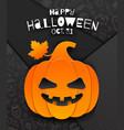 jack-o-lantern pumpkin cutout from paper vector image vector image