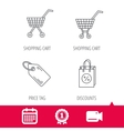 Shopping cart discounts bag and price tag icons vector image vector image