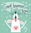 white rat congratulates and wishes great happiness vector image vector image
