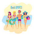 beach sports four young people on beach vector image vector image