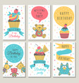 design of celebration cards kids invitation for vector image