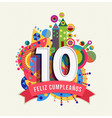 happy birthday 10 year card in spanish language vector image vector image