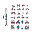 Russia icons set Sketch for your design vector image