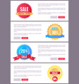sale special offer round labels on web posters set vector image vector image