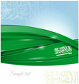 Saudi Arabia flag set on sky background vector image