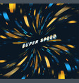abstract background with bright light moving vector image vector image