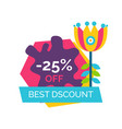 best discount 25 off promo sticker cartoon flower vector image vector image