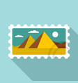envelope timbre icon flat style vector image