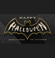 halloween brush calligraphy greeting inside a vector image vector image