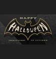 halloween brush calligraphy greeting inside vector image vector image