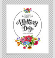 happy mothers day card on transparent background vector image vector image