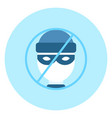 no theifs house protection system icon on blue vector image