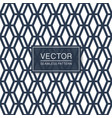 seamless geometric hexagonal grid pattern vector image vector image