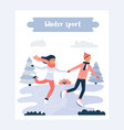 banner template with pretty skating girl and boy vector image vector image