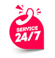 flat twenty four seven service label with phone vector image vector image
