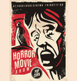 grim reaper horror movie poster design vector image