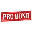 pro bono sign or stamp vector image
