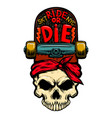ride or die skull with skateboard design element vector image