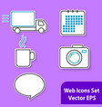 the set of outline icons with white background for vector image