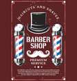 barber shop mustaches and gentleman retro hat vector image vector image