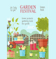 flyer or poster template with gardening or vector image vector image
