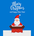 merry christmas santa claus in chimney text vector image