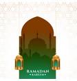 ramadan kareem seasonal month festival background vector image