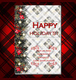 christmas party invitation with fir pine and vector image