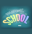 colorful 3d letters hand drawn with chalk text on vector image vector image