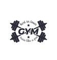 gym logo with barbells vector image
