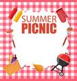 picnic party invitation card vector image