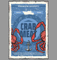 seafood crab fishing and food gourmet restaurant vector image vector image