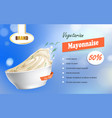 a mayonnaise brand in a vector image vector image
